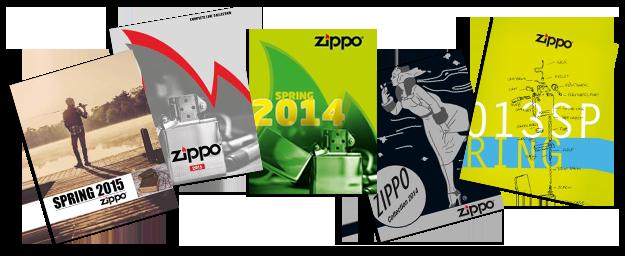 Zippo Katalog